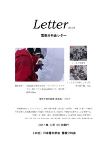letter-58のサムネイル