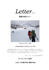 letter-59のサムネイル