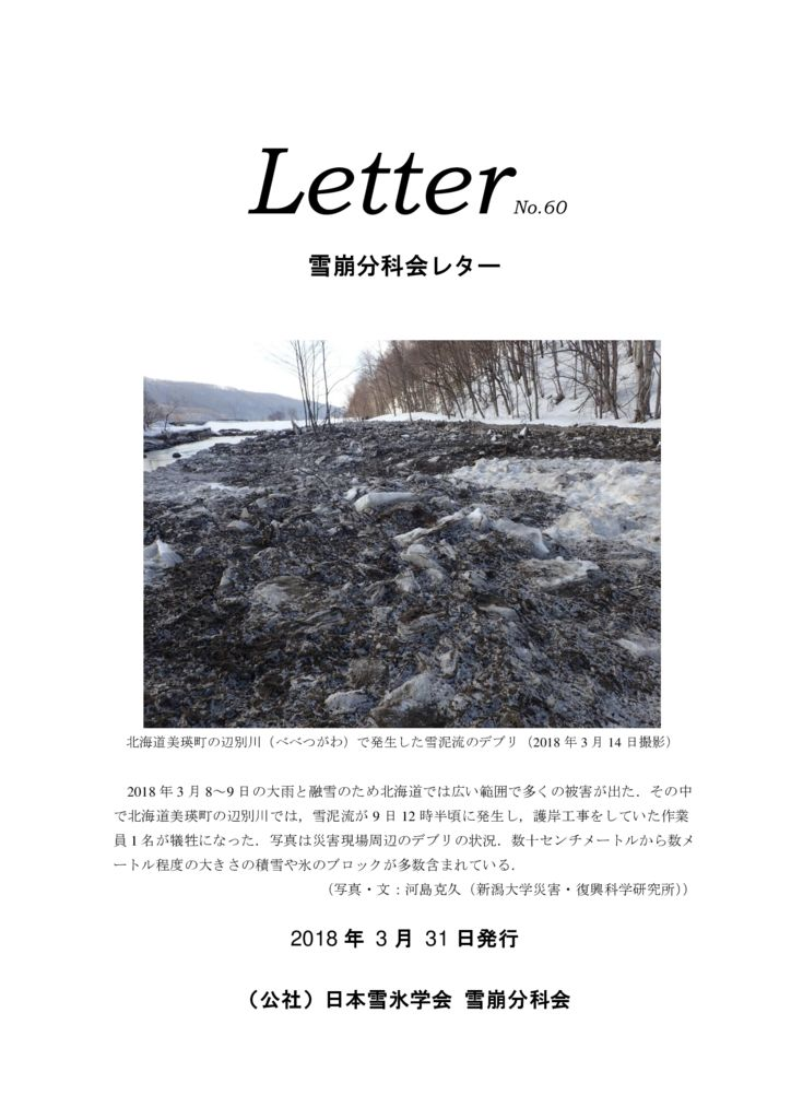 letter-60のサムネイル