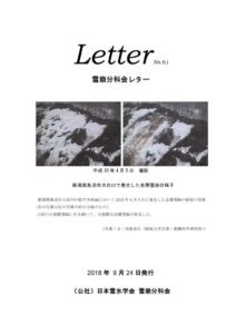 letter-61のサムネイル