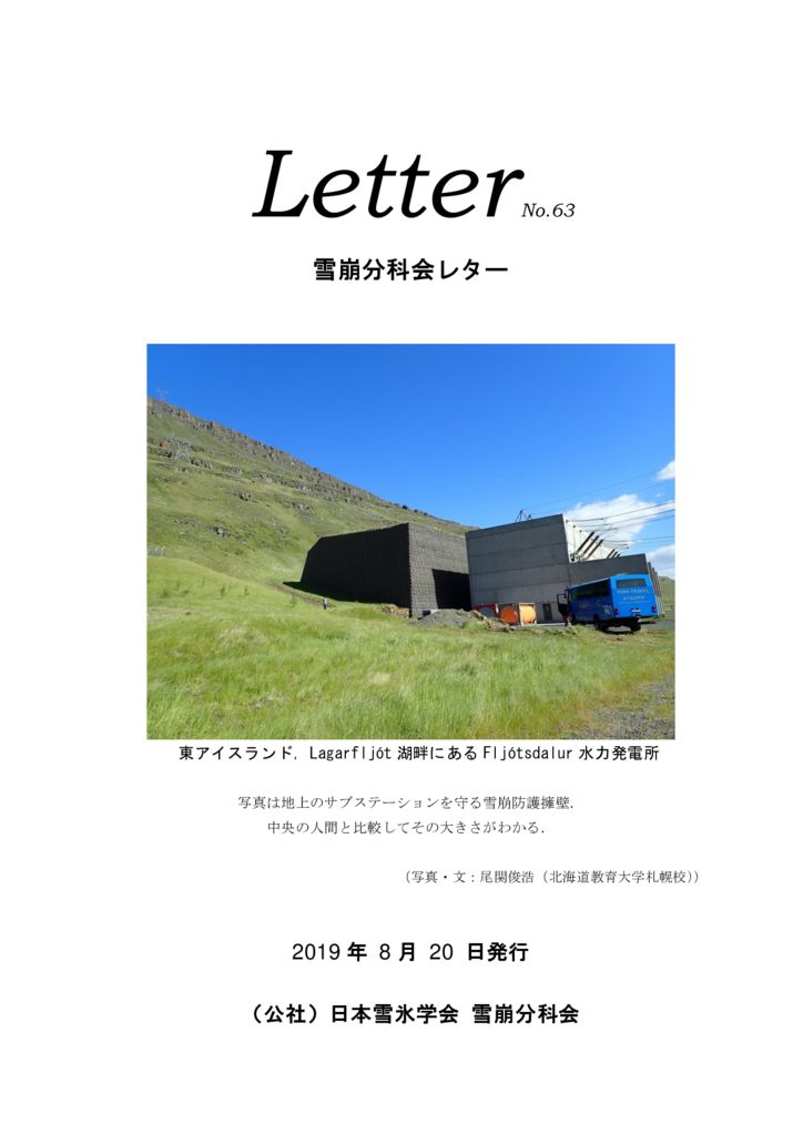 letter-63のサムネイル