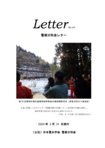 letter-64のサムネイル