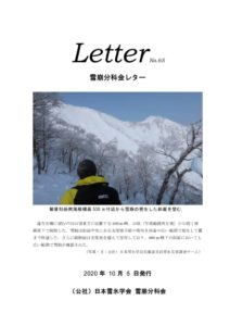 letter-65のサムネイル